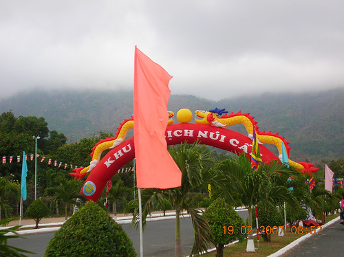 Nui Cam An Giang http://www.skydoor.net/photo/Nui_Cam/3964